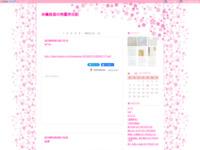 木嶋佳苗のブログ