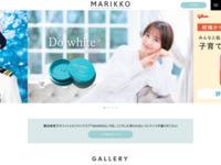 篠田麻里子のブログ