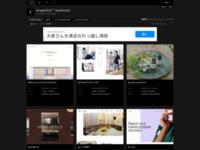 Webデザインリンク集・ソーシャルブックマーク - straightline bookmark | Web design bookmarking