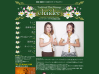 http://chaidee-thai.com/