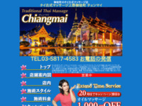http://chiangmai.thainuad.com/