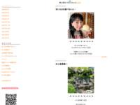 横山智佐のブログ