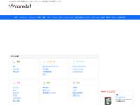 出産内祝い 出産祝いのお返しなら【出産内祝い.jp】公式サイトで!