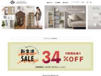 安さと品質に自信アリ 激安pcデスク専門通販サイト | パソコンデスク屋