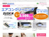 http://duskin-air.com/
