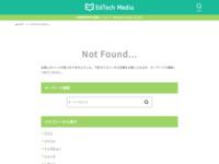 東京書籍が高等学校のiPad向けデジタル教科書を3冊発売開始!