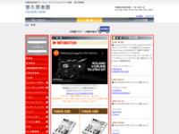 沖縄音楽情報ステーション オンラインショッピング 楽器 - 普久原楽器