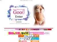 Goo!|オフィシャル求人HP