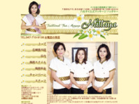 http://hattaya.thainuad.com/