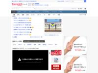 http://headlines.yahoo.co.jp/videonews/fnn?a=20150326-00000974-fnn-soci
