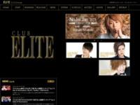 ELITE『公式サイト』