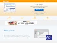 BitComet - C++ BitTorrent クライアント