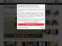 http://jp.xhamster.com/movies/902392/volleyball.html