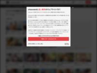 http://jp.xhamster.com/movies/905301/i_like_japan_movies_45.html
