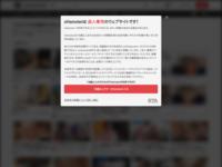 http://jp.xhamster.com/movies/911289/jav_a_3.html