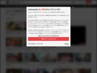 http://jp.xhamster.com/movies/937997/riho_3.html