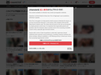 http://jp.xhamster.com/movies/960544/yuri_watanabe_3_by_packmans.html