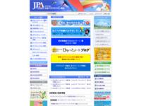 NPO法人 日本パラグライダー協会 JPA