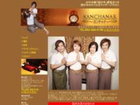 http://kanchana.web.fc2.com/