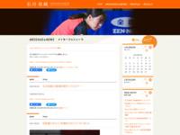 石川佳純のブログ