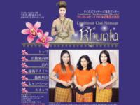 http://khunta.thainuad.com/