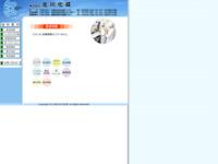 株式会社 北川化成のサイトイメージ