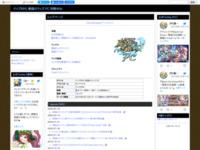 クイズRPG 黒猫のウィズ PC 攻略Wiki