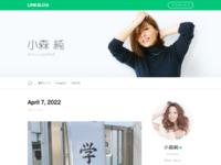小森純のブログ