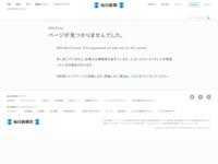 http://mainichi.jp/select/news/20150316k0000m030101000c.html
