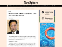 http://newsphere.jp/world-report/20150312-3/