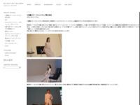北川景子のブログ