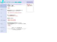 http://plaza.umin.ac.jp/~kokudai/