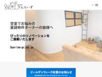 空室対策といえば大阪