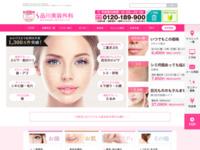 http://shinagawa.com/