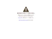《公式サイト》富士山ありがとう カラダこころ水|スローヴィレッジ