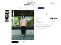 沖縄 | ラムゼス / ビルコフローブラック | ファッションコーディネート | ビルケンシュトック公式スタッフコーディネートサイト | ショップスタッフのオススメするコーディネートやアイテムをご紹介!!