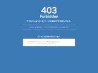社会福祉法人 高島市社会福祉協議会のサイトイメージ
