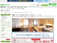 http://travel.rakuten.co.jp/HOTEL/238/238.html