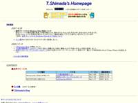 T.Shimada\\\'s Homepage