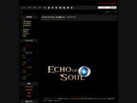 echo of soul Wiki*
