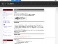 Wizardry Online攻略Wiki[FC2]
