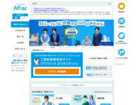 http://www.aflac.co.jp/