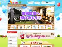 http://www.akitafurusatomura.co.jp/