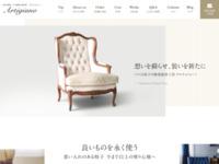 椅子張替が東京