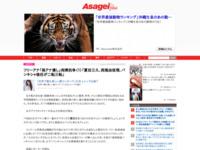 http://www.asagei.com/12085