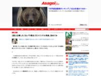 http://www.asagei.com/12377