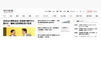 http://www.asahi.com/articles/ASH6V5SVZH6VTIPE02T.html