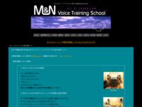 ボイストレーニングといえば無料体験レッスンといえば東京