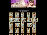 http://www.cleanadulthost.com/teen/muroao/photo08/index.htm