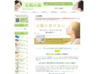 【コスメ市場】・プラスリストア・レコンテ・サンソリット・クリームバス・bbラボラトリーズ・送料無料